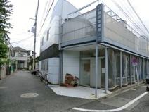 瀬田診療所
