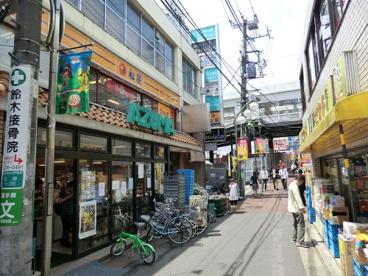 生鮮食品館AZUMA明大前店の画像1