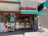 まいばすけっと 台東千束店