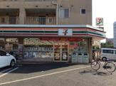 セブンイレブン 江戸川西葛西4丁目店