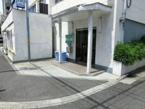 代沢診療所