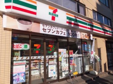 セブンイレブン 文京関口1丁目店の画像1