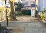 上荻窪第三児童遊園
