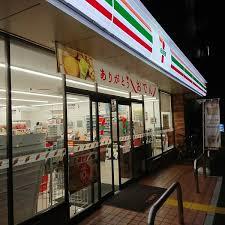 セブンイレブン 文京春日1丁目店の画像1