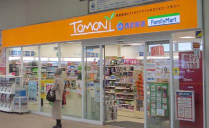 ファミリーマート トモニー中井駅店の画像1