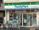 ファミリーマート 東十条店