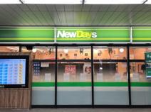 ニューデイズ 西千葉店