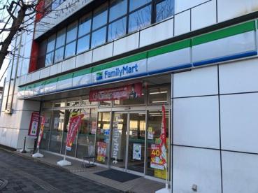 ファミリーマート 西千葉春日町店の画像1