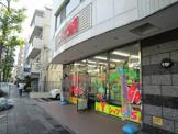 ネオ21(岩間町2丁目店)