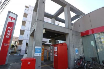 一橋学園学園駅前郵便局の画像1