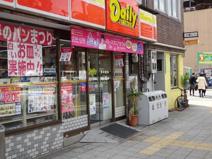 デイリーヤマザキ 浪速汐見橋店