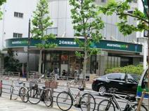 マルエツプチ赤坂店