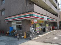 セブンイレブン 多摩関戸5丁目店
