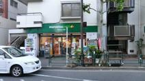 マルエツ西新宿三丁目店