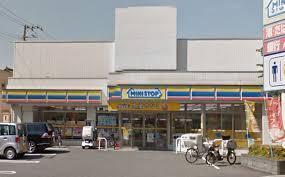 ミニストップ 荒川1丁目店の画像1