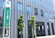 りそな銀行 神戸支店