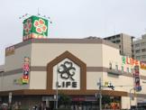 ライフ 神戸駅前店