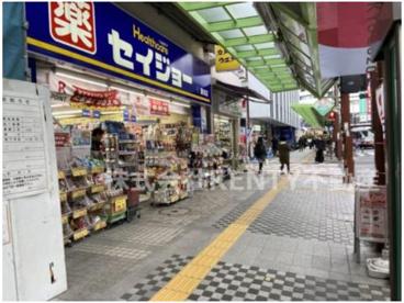 くすりセイジョー蒲田店の画像1