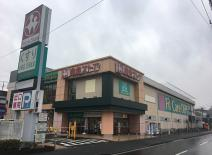 田奈 東急ストア