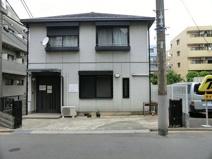 後藤内科診療所