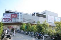 イオン横浜新吉田店