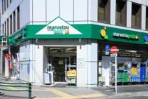 maruetsu(マルエツ) プチ 神田司町店