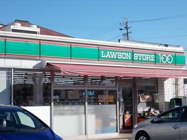ローソンストア100 甚目寺店の画像1
