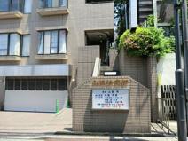山脇診療所
