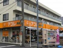 アコレ 川口新井町店