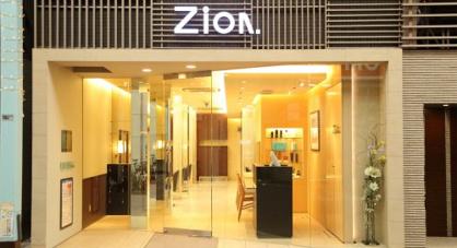 Zion 鶴見店の画像1