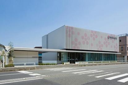 城南信用金庫鶴見支店の画像1
