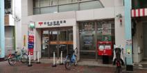 横浜佃野郵便局