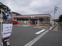 セブンイレブン 川越渋井店