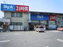 ビッグ・エー 上福岡福岡店