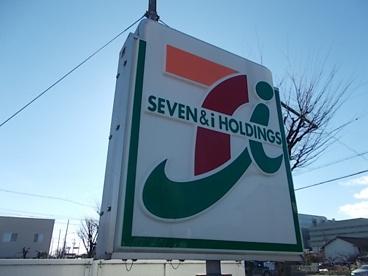 セブンイレブン 稲沢市役所前店の画像1