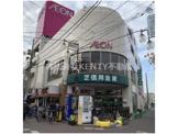 AEONSTYLE(イオンスタイル) 御嶽山駅前店