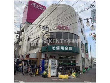 AEONSTYLE(イオンスタイル) 御嶽山駅前店の画像1
