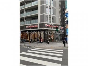 BURGER KING(バーガーキング) 蒲田店の画像1