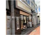 CAFE&BAKERY MIYABI(カフェ アンド ベーカリー ミヤビ) 大森店