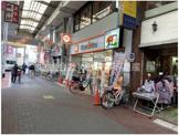 キャンドゥ 雑色駅前店