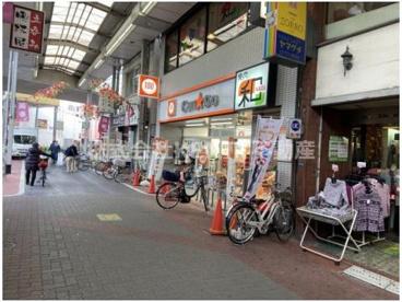 キャンドゥ 雑色駅前店の画像1