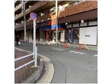KONAKA(コナカ) 京急大森町店の画像1