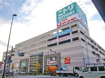 イトーヨーカドー 食品館阿佐谷店の画像1