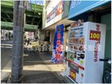 えびす丼丸六郷店