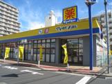 ドラッグストア マツモトキヨシ 大宮櫛引店