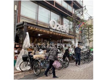 オオゼキ 御嶽山店の画像1