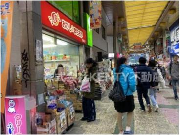 おかしのまちおか 西蒲田店の画像1