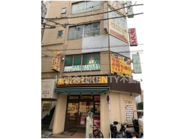 カレーハウスCoCo壱番屋 JR蒲田駅西口店の画像1