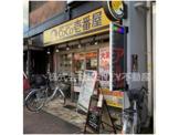 カレーハウスCoCo壱番屋 JR大森駅東口店