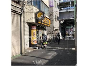 カレーハウスCoCo壱番屋 京急平和島駅前店の画像1